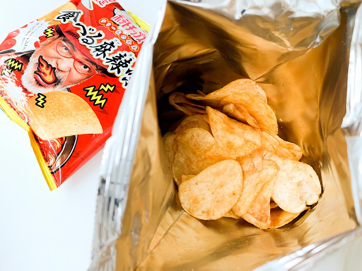 カルビー『ポテトチップス テリー家の食卓 食べる麻辣味』