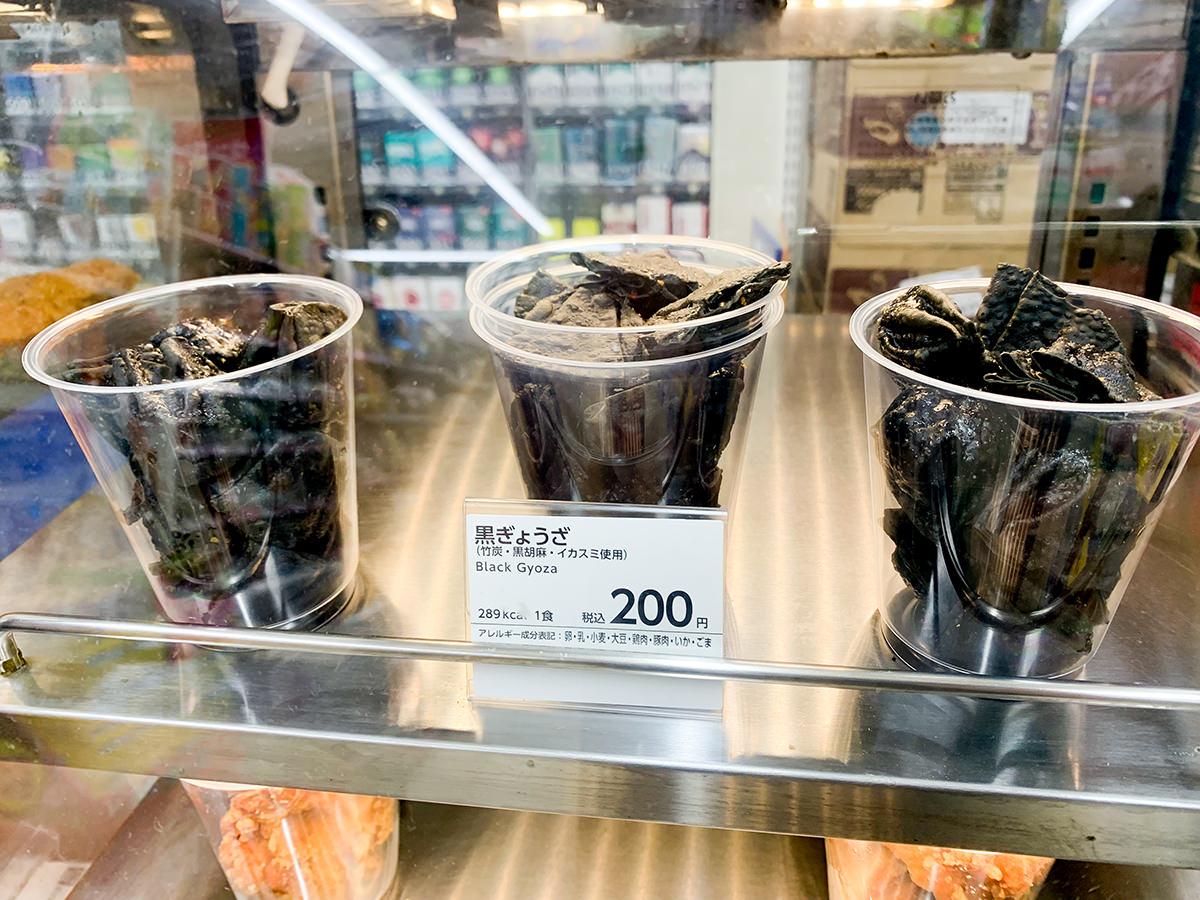 【真っ黒】ローソン『黒ぎょうざ』は酒のつまみに最高な本格餃子!