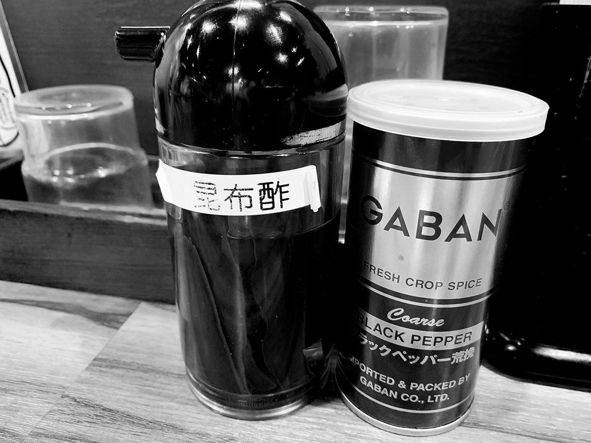 『麺屋はるか 秋葉原店』昆布酢