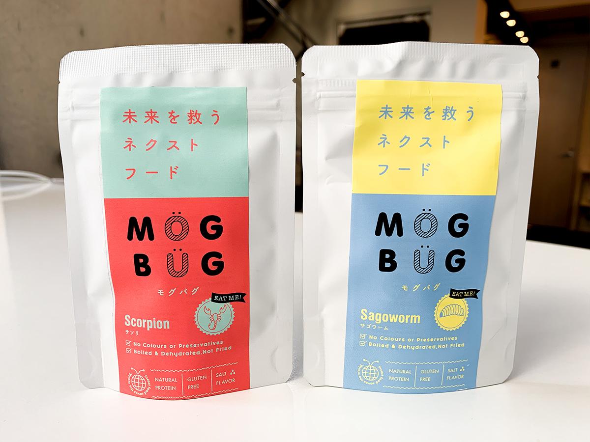 MOGBUG2種