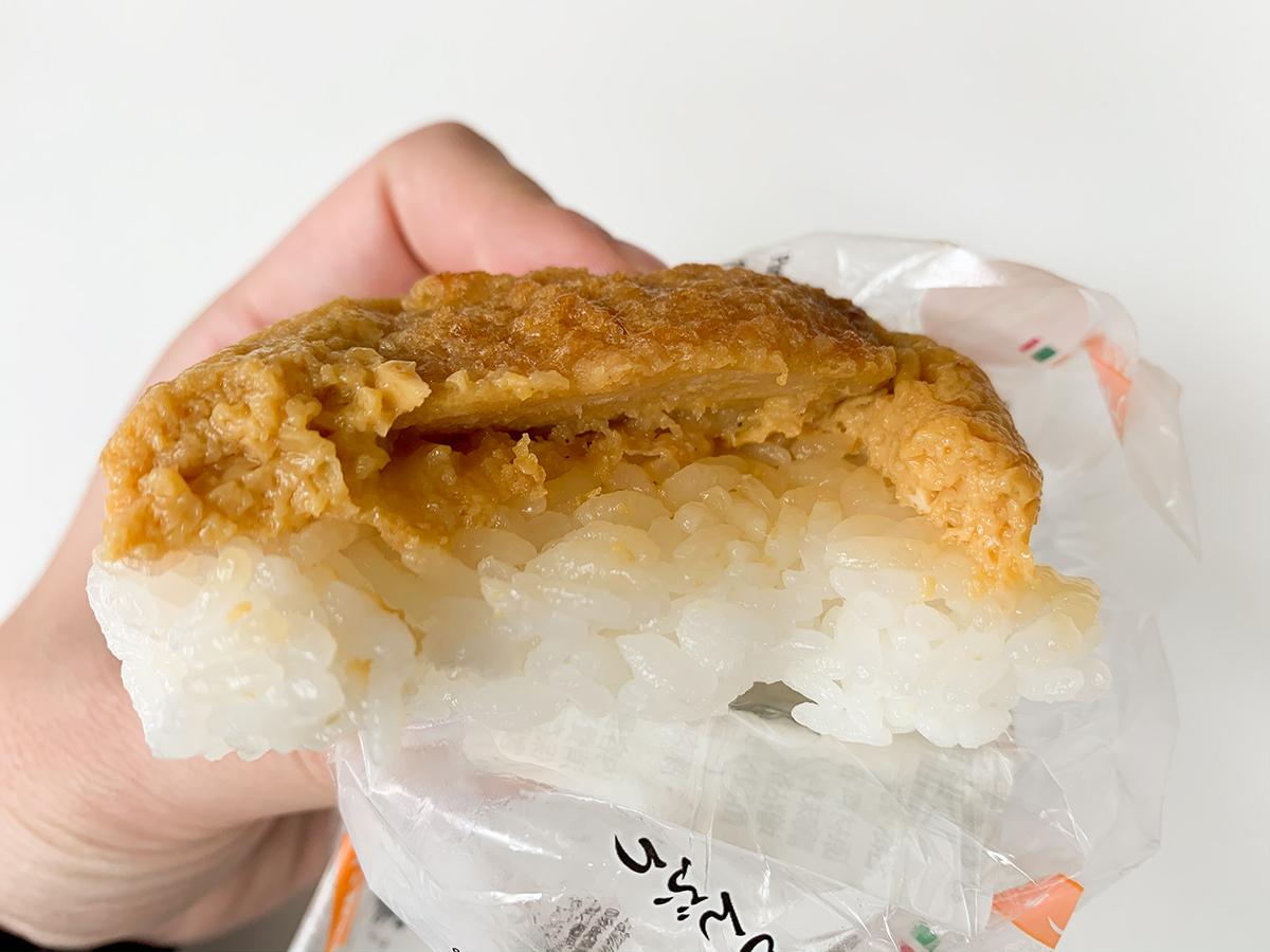 セブンイレブンのカツ丼おにぎり『おむすびどんぶり 特製かつ丼』