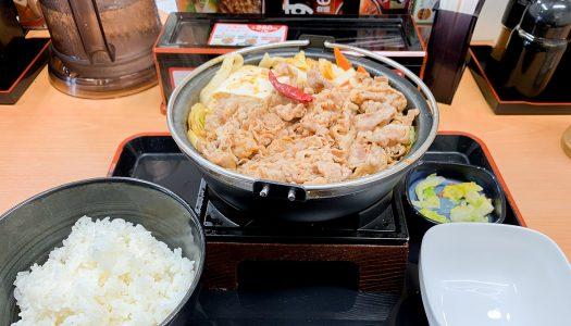 【超本格】吉野家『麻辣牛鍋膳』食べてみた! 鉄人・陳建一氏監修の本格四川料理がこの価格で食べられるなんて…