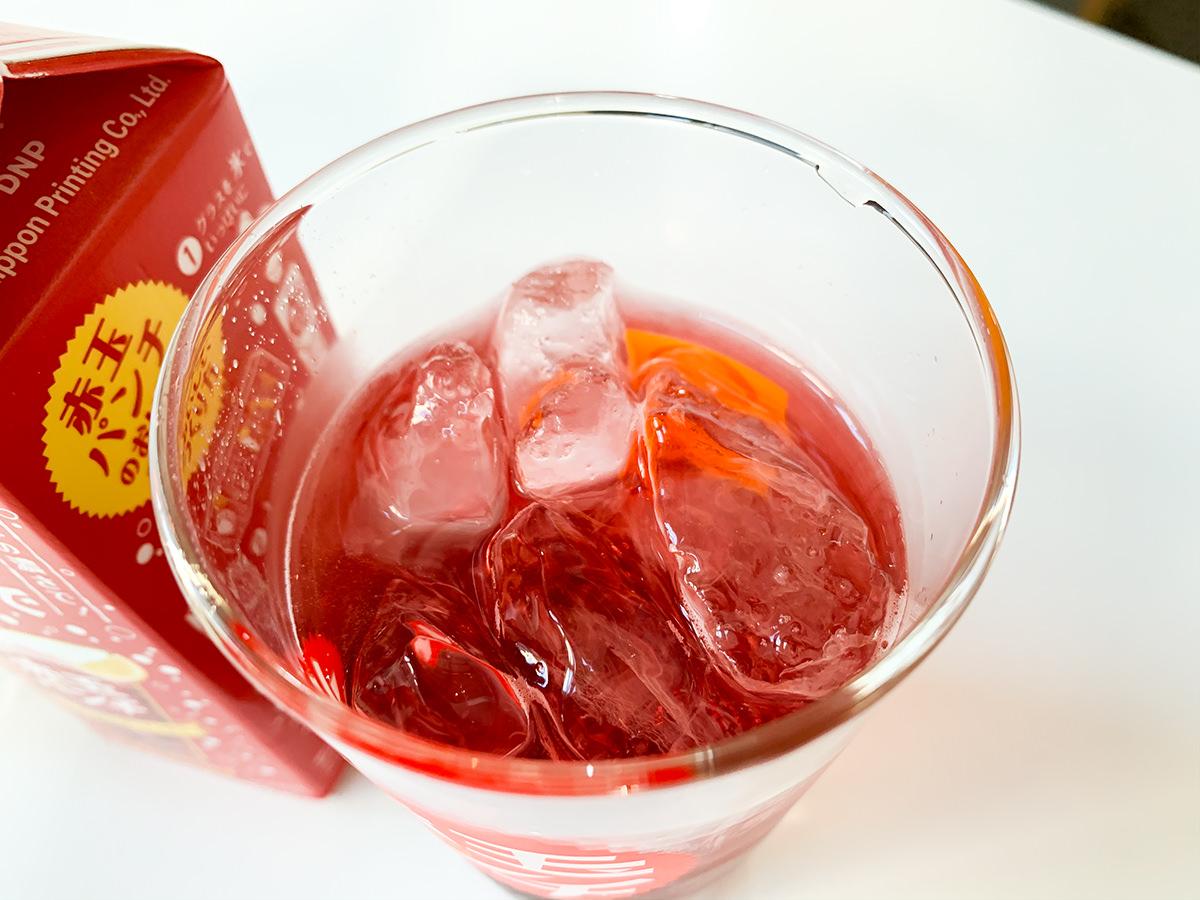 赤玉パンチ香り