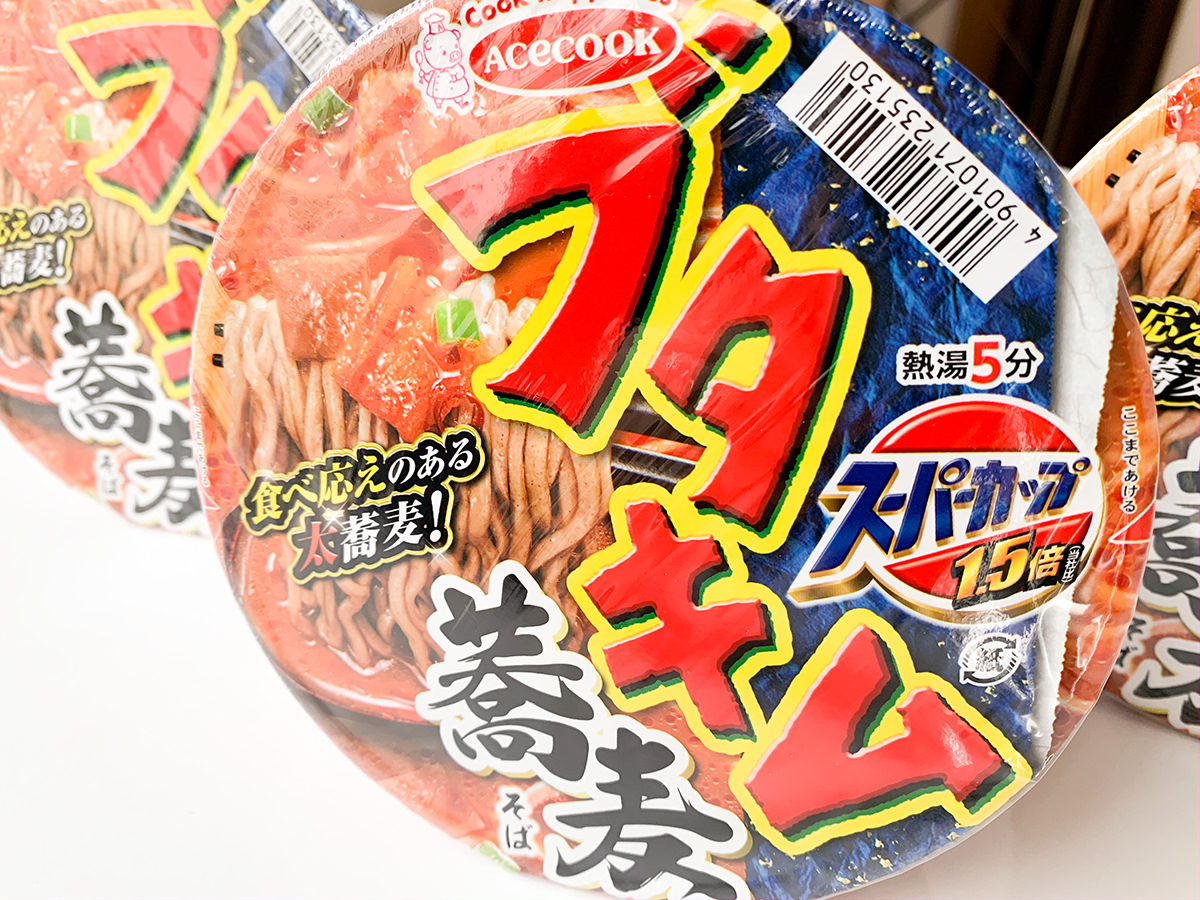 【豚キムチ×そば】エースコック『スーパーカップ1.5倍 ブタキム蕎麦』