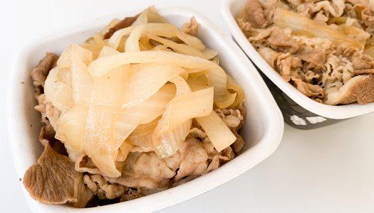【吉野家】『ねぎだく牛丼(並)』の玉ねぎの量は通常の「牛丼(並)」の4倍増し!