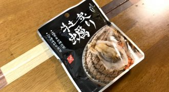 カルディ『炙り牡蠣』