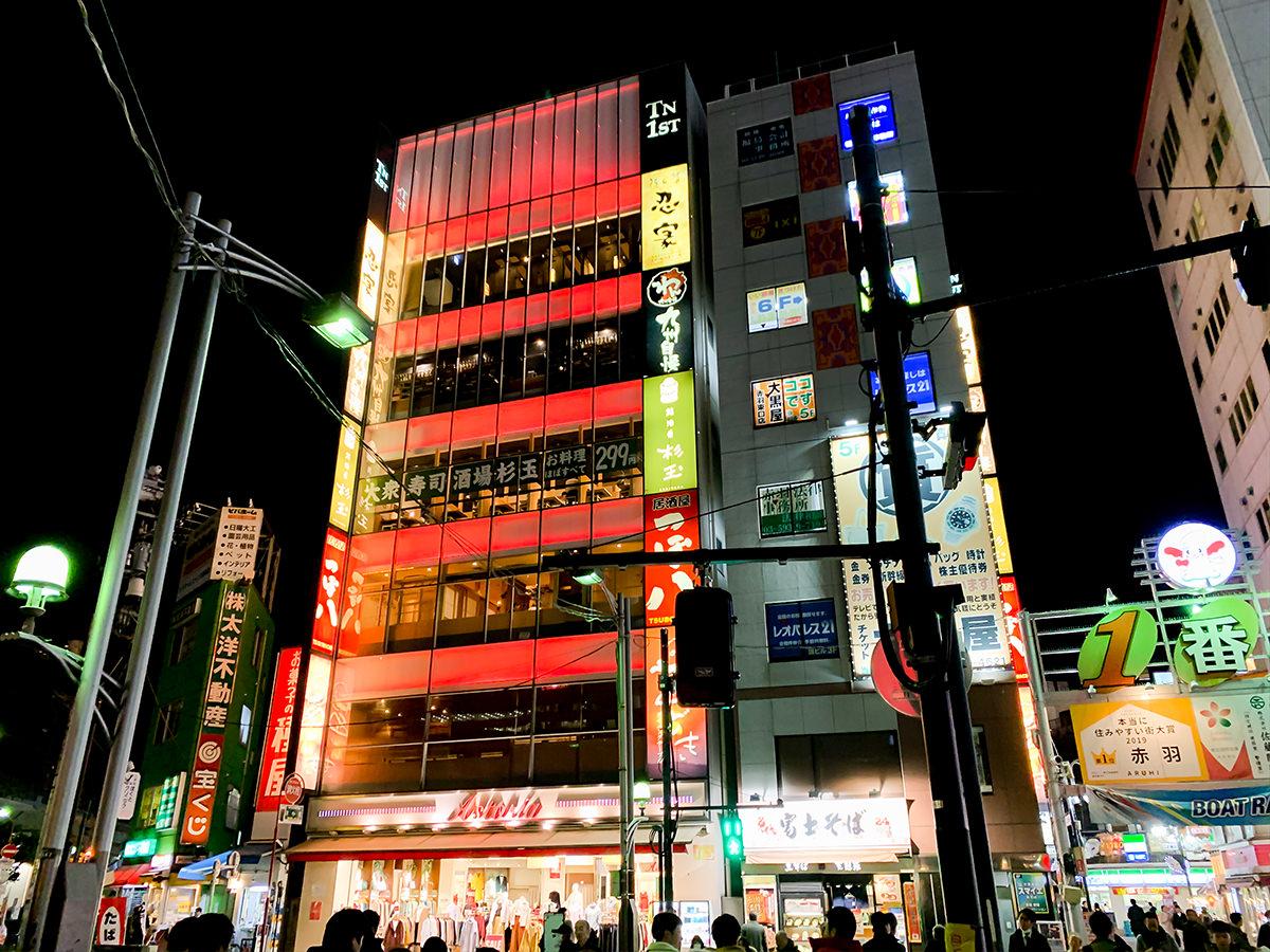 スシローの寿司 居酒屋『杉玉』赤羽店