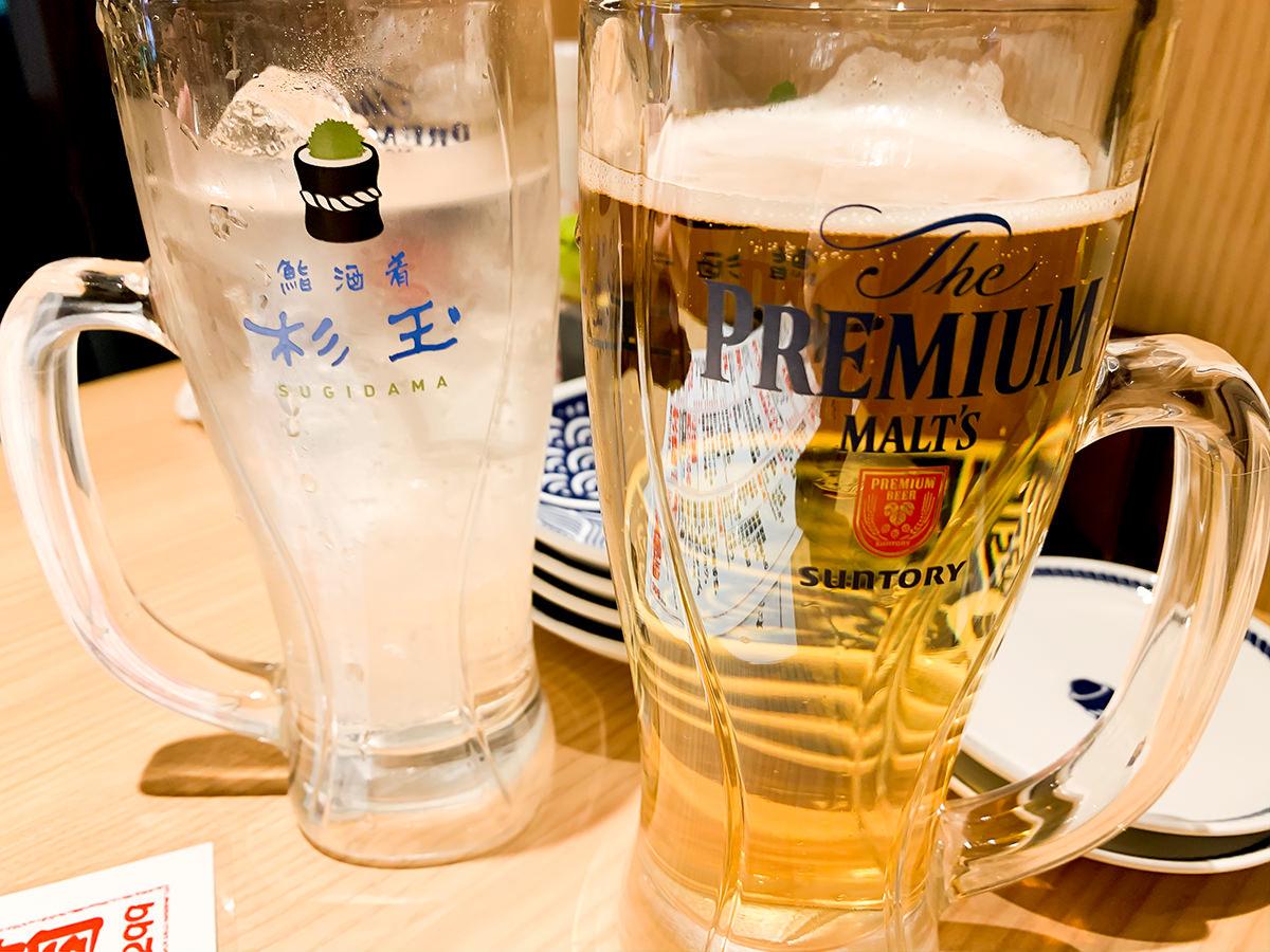スシローの寿司 居酒屋『杉玉』