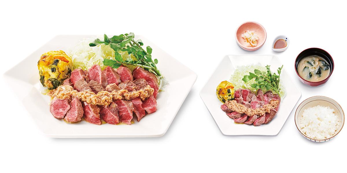 大戸屋『ミスジステーキ定食』