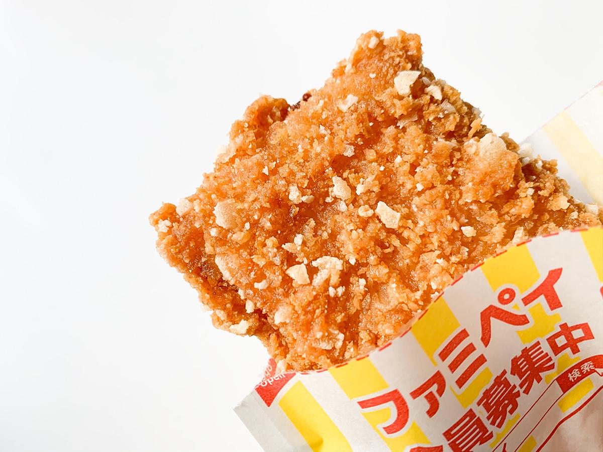 ファミリーマート『ファミチキ柿の種(うめ味)』