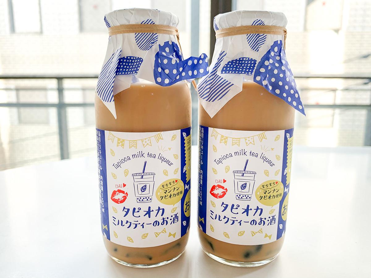 タピオカミルクティーのお酒