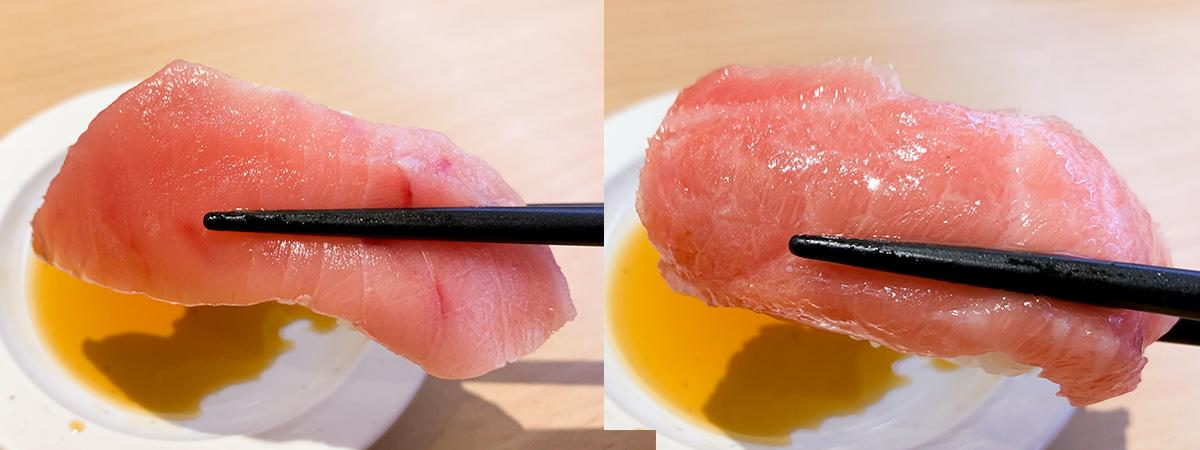 かっぱ寿司「200kg級本鮪大とろ」