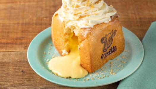「生クリーム専門店ミルクベーカリー」から、究極の生クリームを使用した『とろ断トースト』が登場