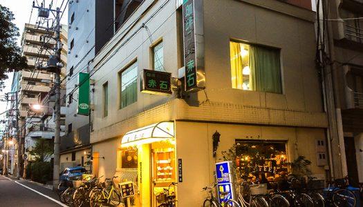 【純喫茶探訪】昭和へタイムスリップしたかのような「浅草 ロッジ赤石」で、懐かしのナポリタンと出会う