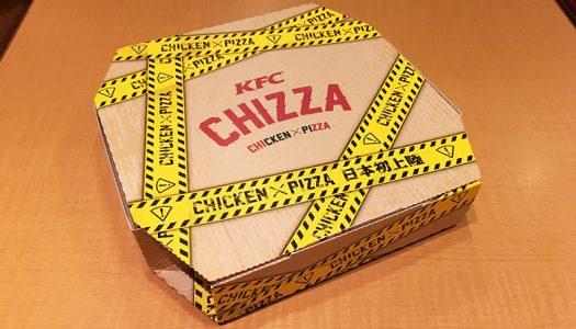 【実食レビュー】チキンとピザの融合CHIZZA(チッザ)が日本初上陸!ケンタッキーから数量限定発売!