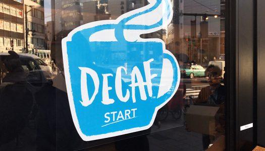 【ラテも可能に!】新たなスタバのディカフェを徹底調査!豆も変わって99%カフェイン除去とは思えないクオリティに進化