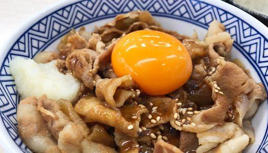 ニンニク増し増し!吉野家の期間限定『豚スタミナ丼』は最高に男心をくすぐる味付け