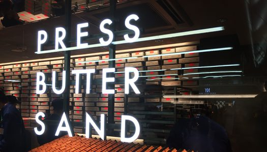 あのバターサンドを超えるか?JR東京駅に現れた新興勢力「PRESS BUTTER SAND(プレスバターサンド)」!!