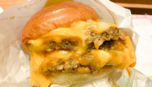 【カロリーやばい】1,238kcalのロッテリア『肉がっつりトリプル絶品チーズバーガー』食べてみた。ドデカイ肉が3枚も!肉の日キャンペーン限定