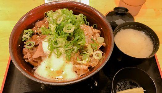 牛たん増しも可能! ご当地すた丼『仙台牛タン塩すた丼』食べてきた。牛タン・とろろ・豚バラで、ご飯がススム!