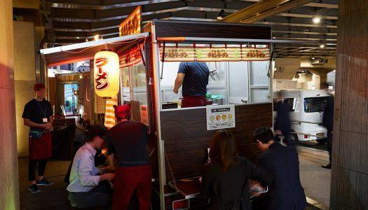【チキンラーメン屋台】300円で特別なチキンラーメンを味わえる屋台が全国をまわるよ! まずは東京・新宿の「サナギ新宿」に登場