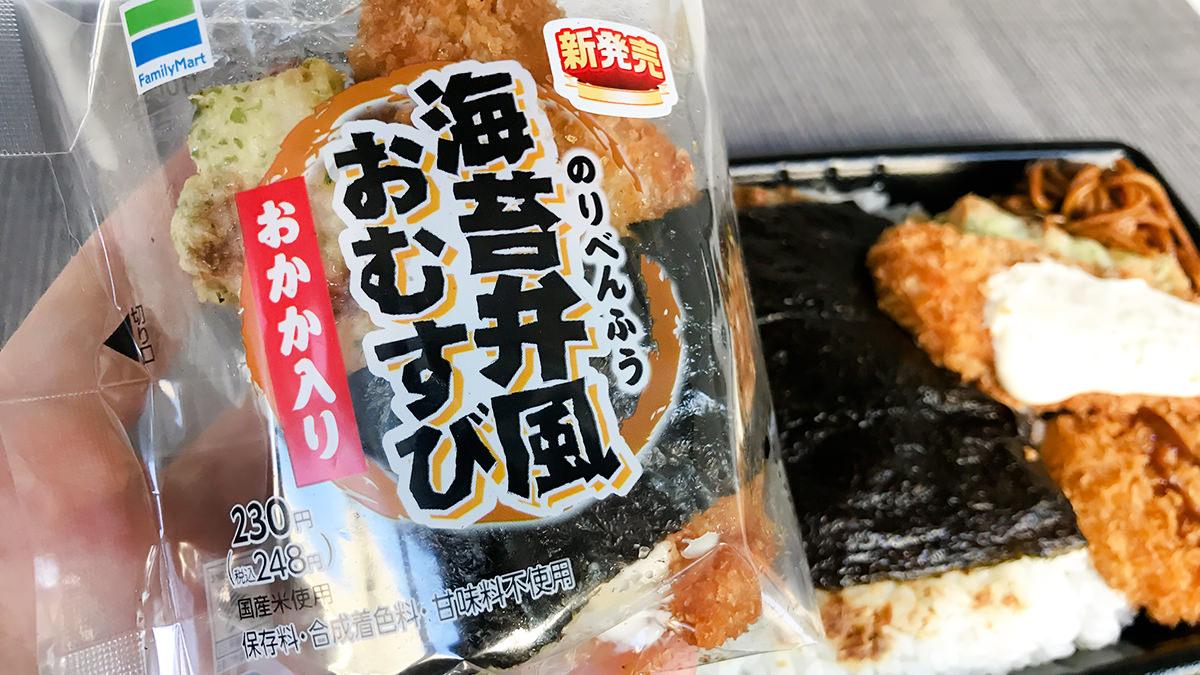 味付け海苔、1パック分(8切) 重さ:約3.2g カロリー:6kcal ...