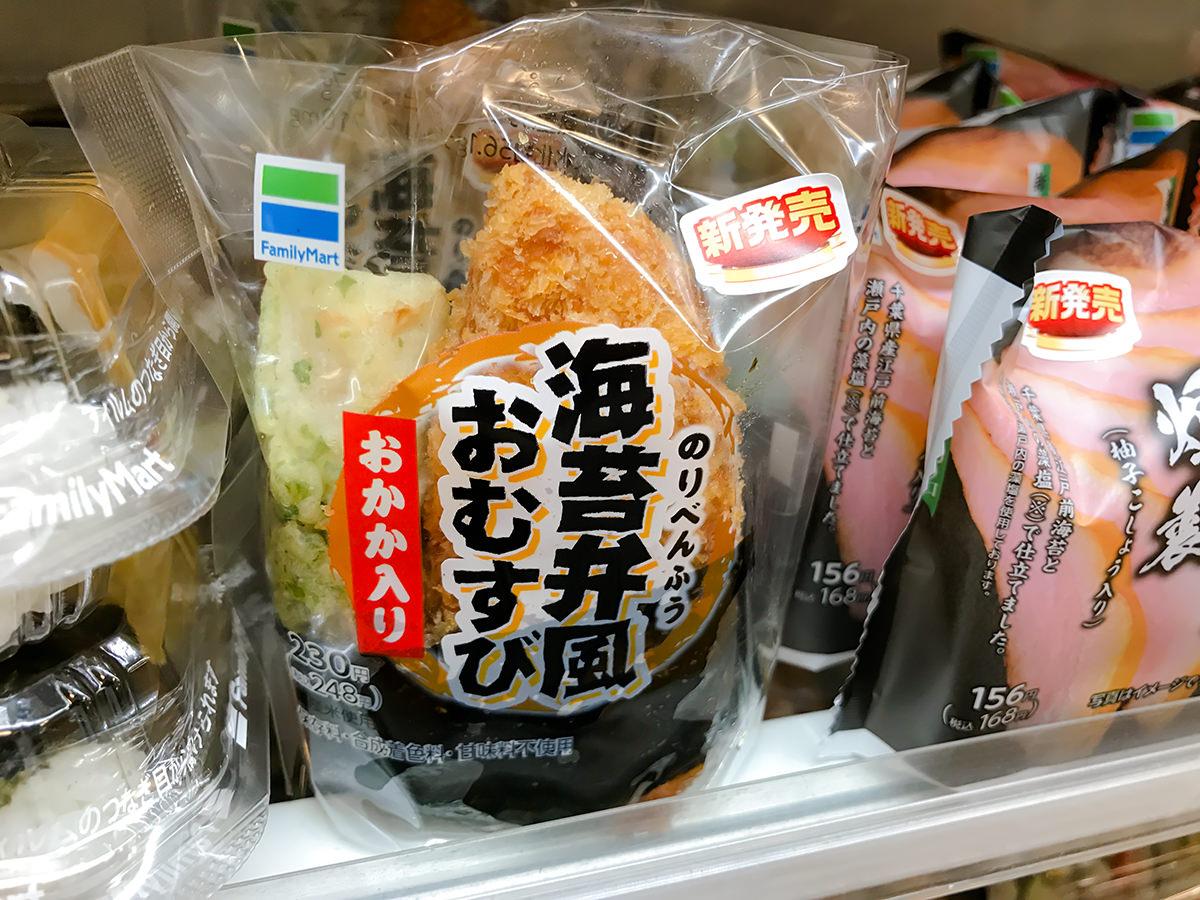 ファミリーマート『海苔弁風おむすび』