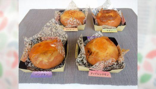 ミスドの新作「クレームブリュレドーナツ」4種実食! 結局カスタードが安定の美味さNo.1!