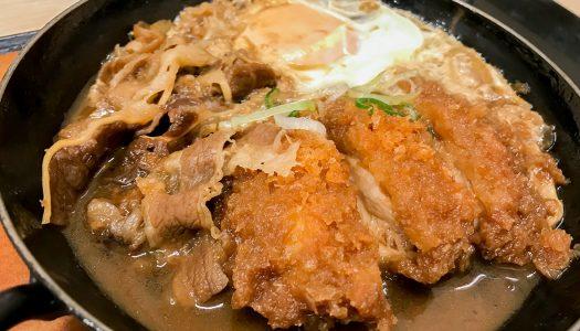 【すき焼き】かつや新商品『チキンカツの牛すき丼&鍋定食』食べてみた!