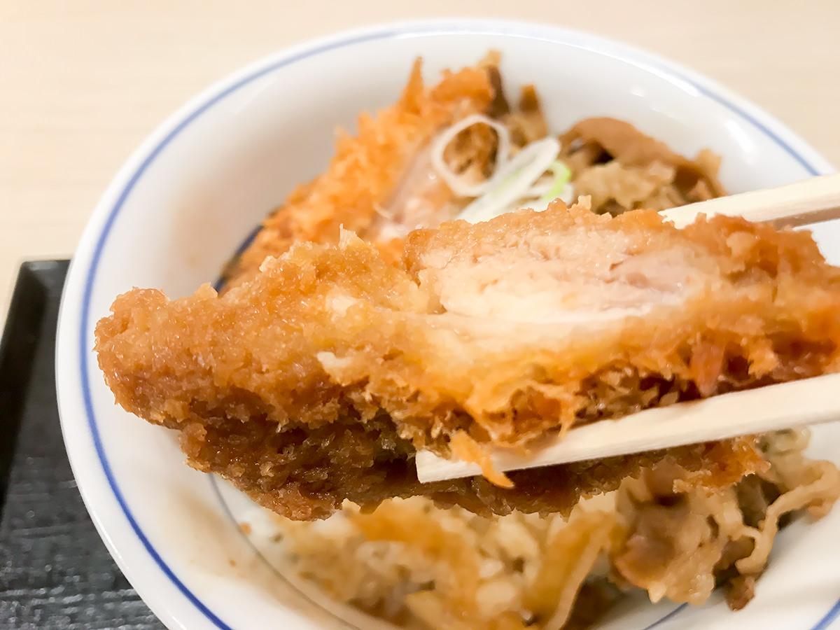 『チキンカツの牛すき丼』