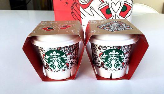 スタバプリンから新作「ミルクティープリン」が登場! 豊潤で濃厚な紅茶の風味が絶品