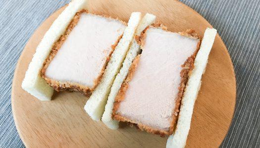【フォトジェ肉】衝撃の肉厚! 『肉卸小島』の1日10個限定「豚かつサンド」が凄い! 松坂屋上野店