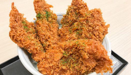 【キツイ…】かつや新作の新潟『タレカツ丼』実食! 新潟発祥のタレカツを「かつや」風にアレンジ