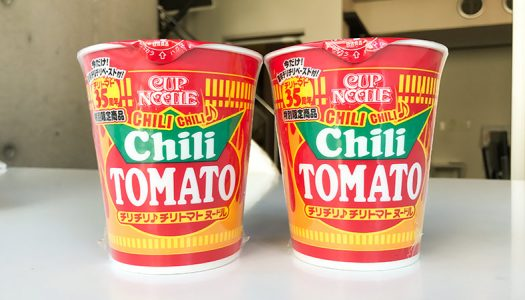 【激辛】新商品『カップヌードル チリチリ♪チリトマトヌードル』を、辛さ36倍にして食べてみた…。
