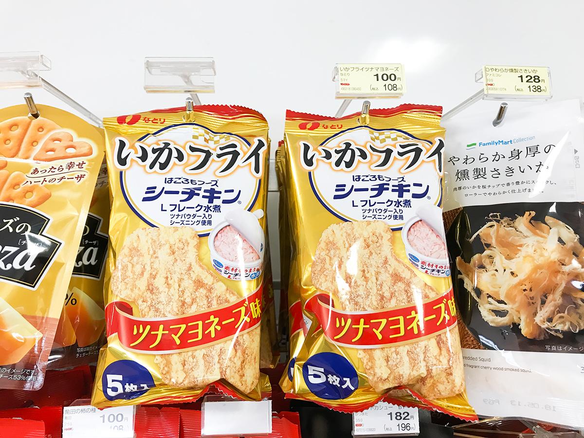 いかフライ シーチキン ツナマヨネーズ味