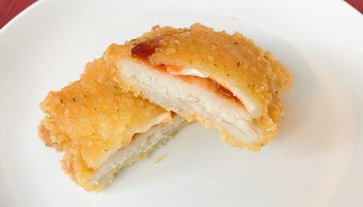 【最高】ローソン『Lチキ ピザ』を新発売! Lチキ(エルチキ)にトマトソースとチーズを挟んだ、クリスマスにピッタリな商品