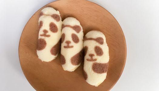 """上野動物園の赤ちゃんパンダ""""シャンシャン""""のお披露目日に『東京ばな奈パンダ バナナヨーグルト味、「見ぃつけたっ」』を上野駅で見ぃつけたっ!"""