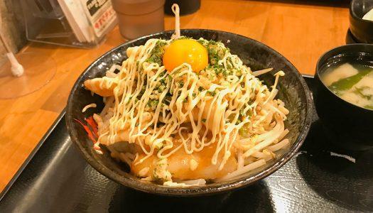すた丼屋の期間限定メニュー『広島風お好み焼きすた丼』を実食!「お好み焼き」と「ご飯」は合うの??