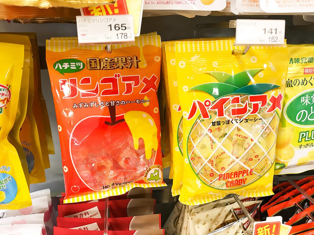 ハチミツリンゴアメ