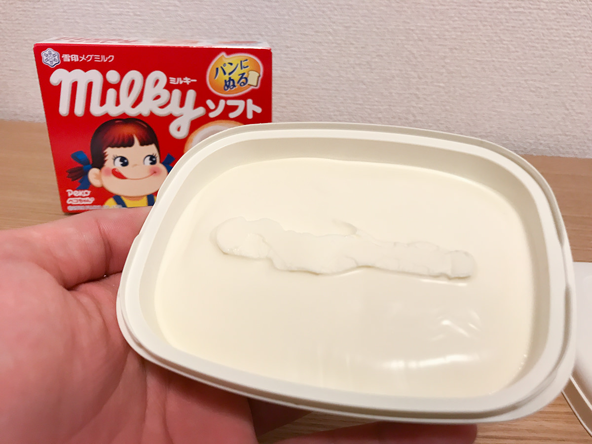 雪印メグミルク&不二家『ミルキー ソフト』