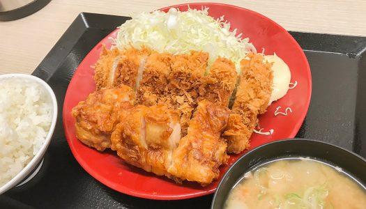 【唐揚げ】かつや新メニュー『チキンカツとから揚げの合盛り』食べてみた!