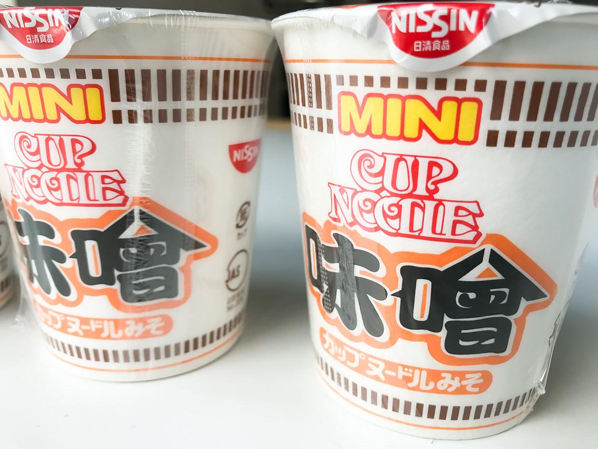 日清『カップヌードル 味噌 ミニ』