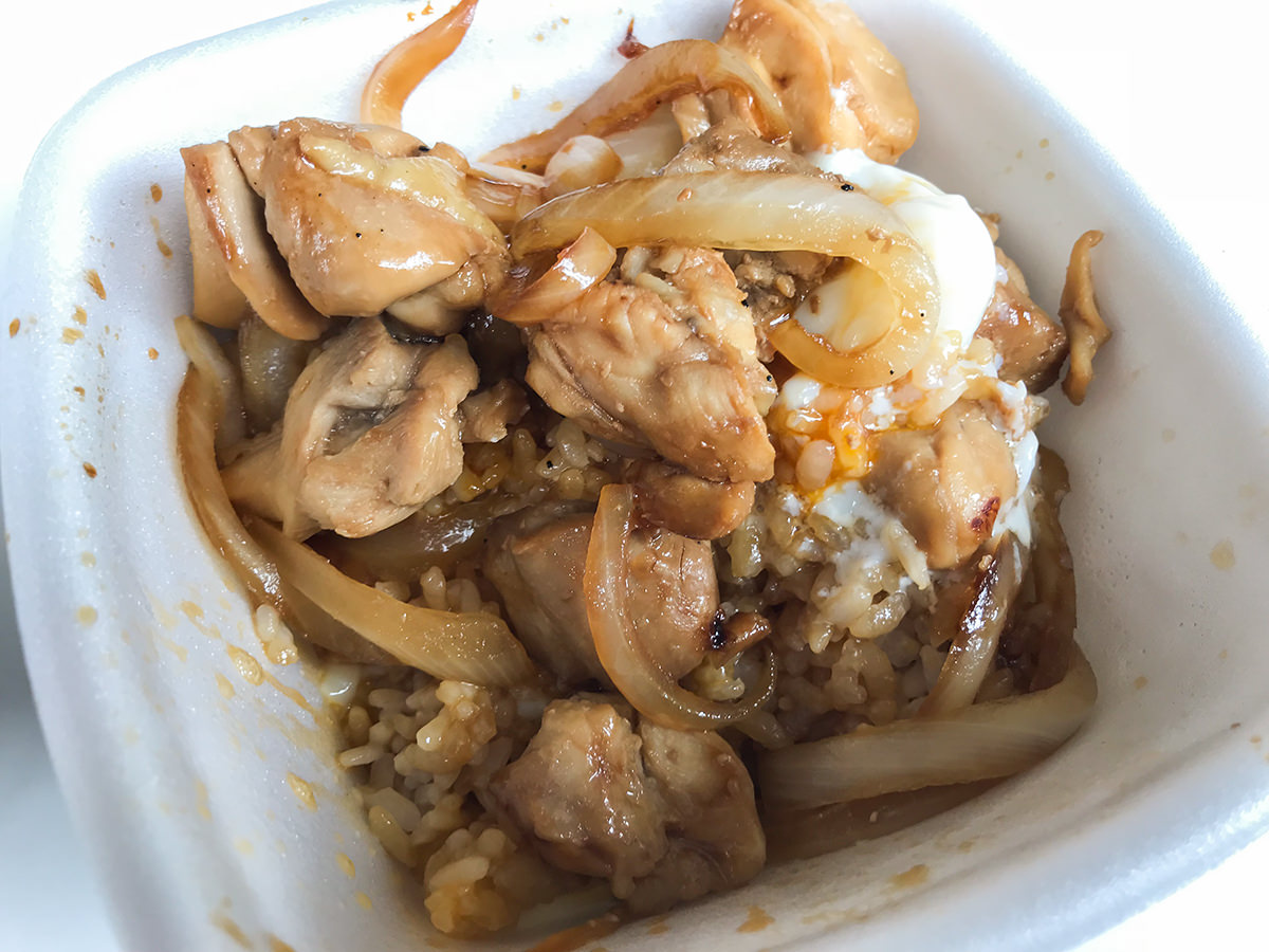 吉野屋『鶏すき丼』