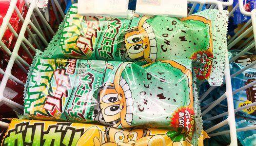 【チョコミン党歓喜】『ガリガリ君リッチ チョコミント』生誕! チョコミント味のかき氷で今年の夏を乗り切れ!