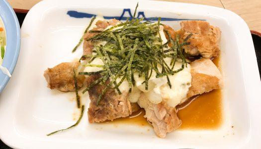【神旨】松屋の新メニュー『和風タルタルチキン定食』実食! 「生姜焼き」&「タルタルソース」タッグの最強おかず