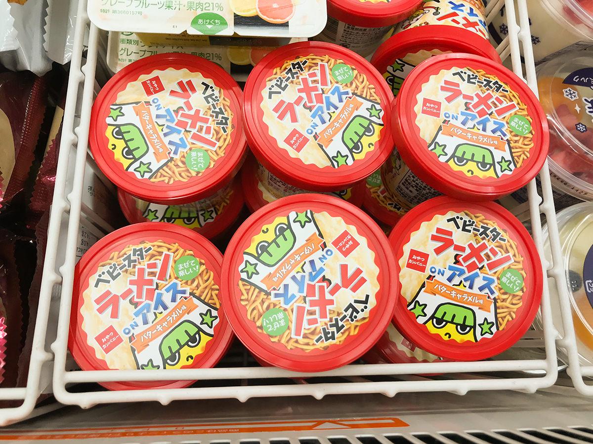 ベビースターラーメンonアイス(バターキャラメル味)