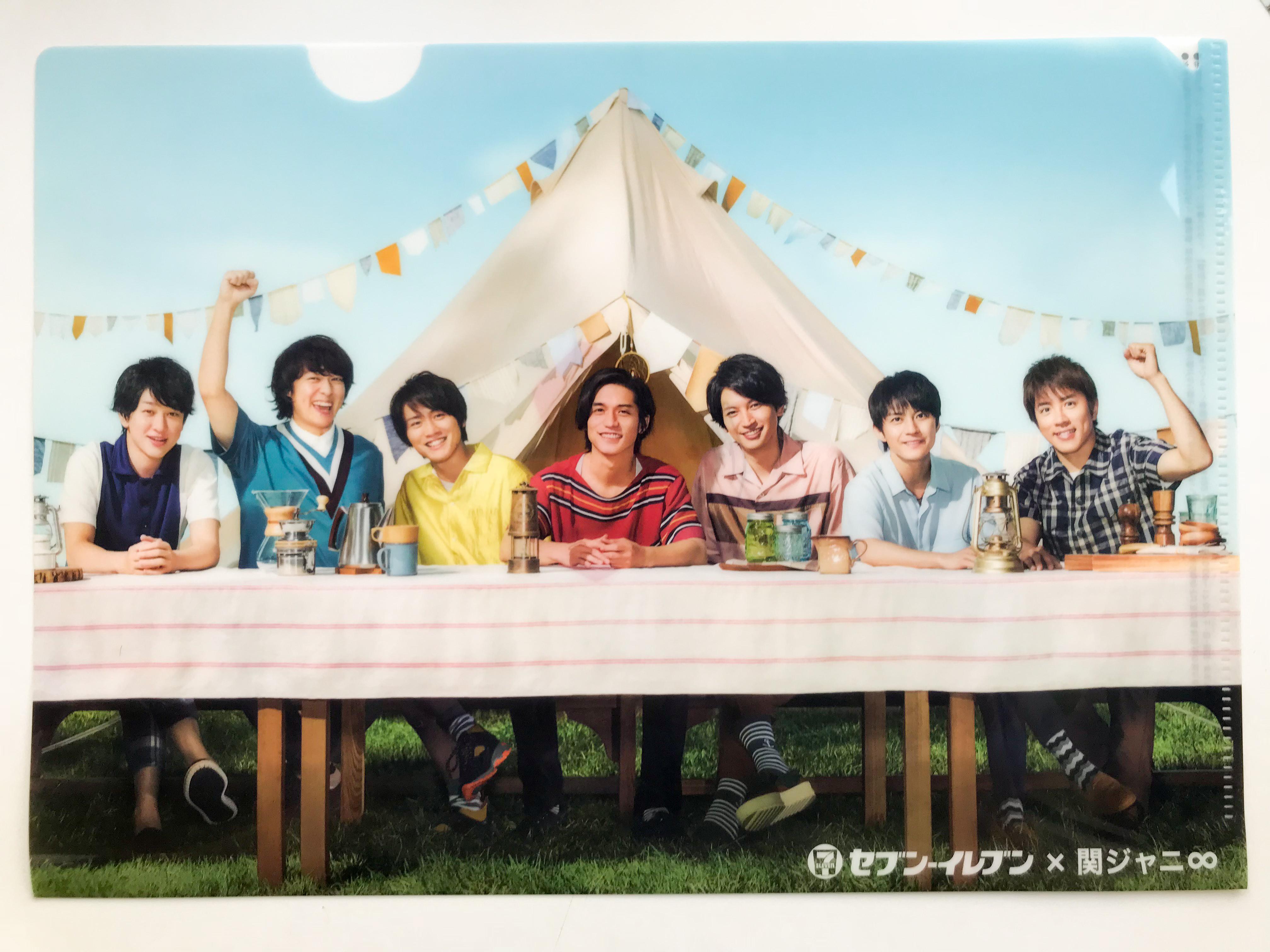 セブンイレブン 関ジャニ∞ キャンペーン