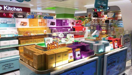 【チョコミント味も登場】カントリーマアム専門店『カントリーマアムティーハウス』が東京駅に期間限定でオープンしている!