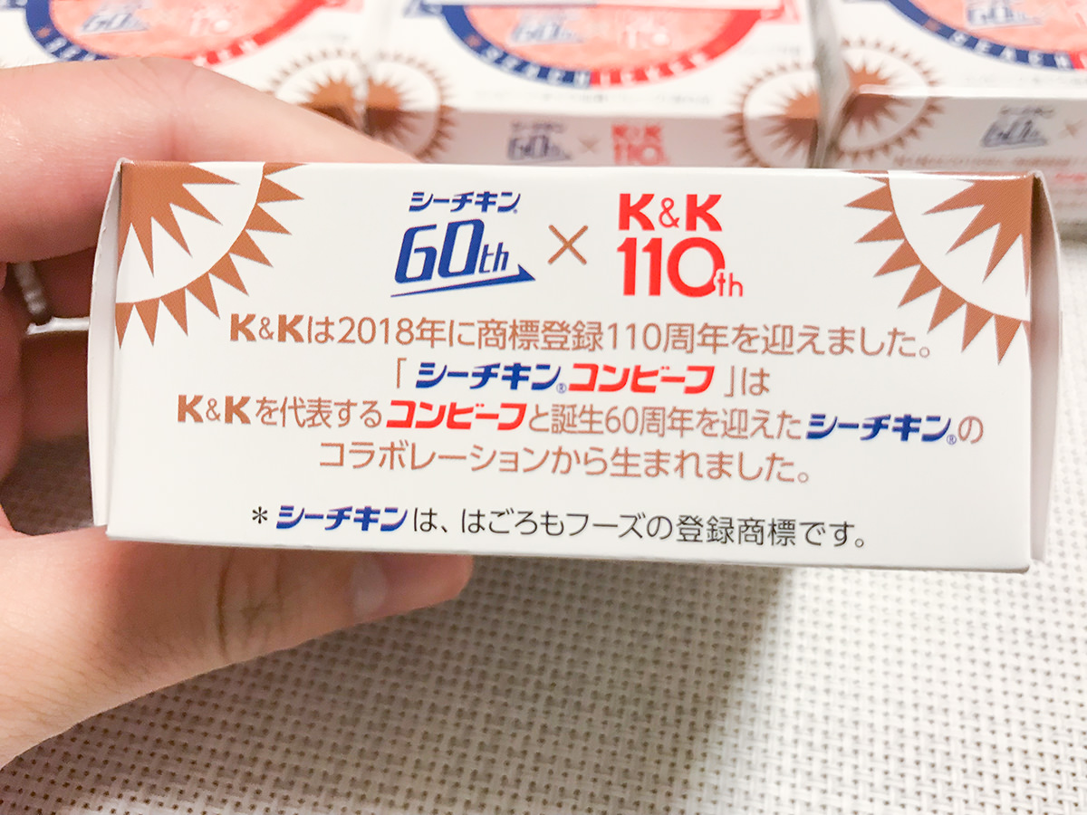 『K&Kシーチキンコンビーフ』
