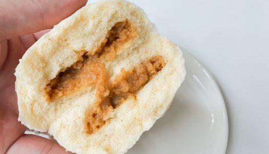 【美味】ファミマの『博多明太ポテトまん』食べてみた。辛子明太子好きは食べるべし!